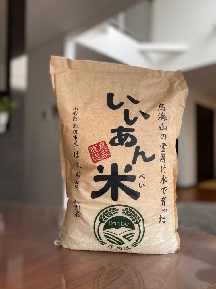 定期便 無洗米はえぬき 5kg×6ヶ月連続 計30kg
